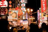 Tanulj japánul Kecskeméten!